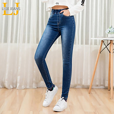 LEIJIJEANS plus size jeans 9197 여성 청바지