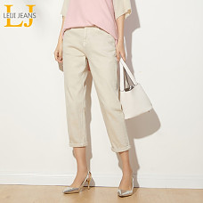 LEIJIJEAN plus size office jean 캐주얼 여성 흰색 카프리 청바지 하이 스트리트 스타일