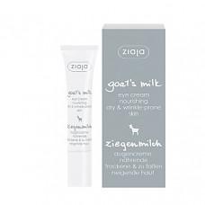 [해외] 지아자 산양유 아이크림 Goat's Milk Eye Cream